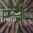 детски-лагер-jagadamba_academy_лято-меки-умения-петрохан