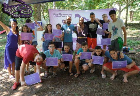 лагер-тийнейджъри